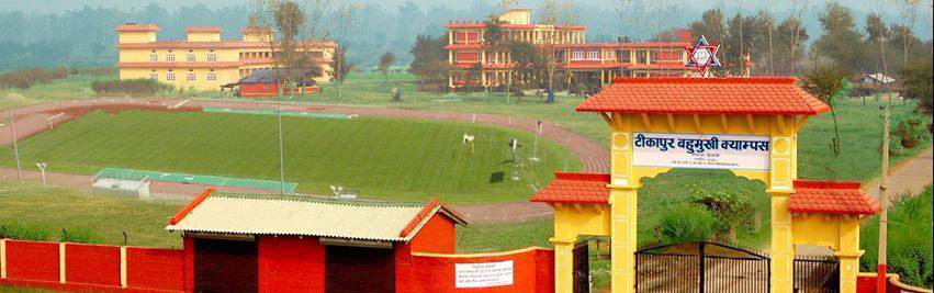 View of Tikapur Multiple Campus